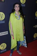 Mini Mathur at The Red Carpet Of Hollywood Movie All The Money In The World on 29th Dec 2017 (55)_5a471ae095ad0.JPG