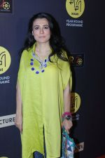 Mini Mathur at The Red Carpet Of Hollywood Movie All The Money In The World on 29th Dec 2017 (56)_5a471af060864.JPG