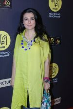 Mini Mathur at The Red Carpet Of Hollywood Movie All The Money In The World on 29th Dec 2017 (57)_5a471afe6d255.JPG
