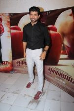 Vineet Kumar Singh promote Mukkabaaz movie on 2nd Jan 2018 (16)_5a4b91c28ae96.JPG
