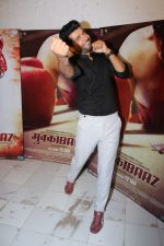 Vineet Kumar Singh promote Mukkabaaz movie on 2nd Jan 2018 (17)_5a4b91c333a15.JPG