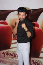Vineet Kumar Singh promote Mukkabaaz movie on 2nd Jan 2018 (19)_5a4b91c455428.JPG