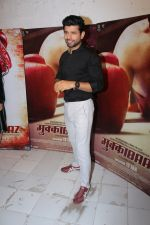 Vineet Kumar Singh promote Mukkabaaz movie on 2nd Jan 2018 (20)_5a4b91c4e1297.JPG
