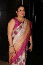 Madhu Chopra at the Special Screening Of Bengali Film Mayurakshi on 4th Jan 2018 (34)_5a4f15e3f2cac.JPG