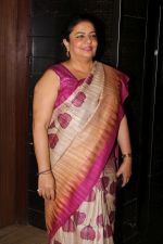 Madhu Chopra at the Special Screening Of Bengali Film Mayurakshi on 4th Jan 2018 (35)_5a4f15e5b5e1f.JPG
