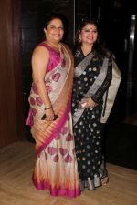 Madhu Chopra at the Special Screening Of Bengali Film Mayurakshi on 4th Jan 2018 (36)_5a4f15e835762.JPG