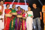Ali Asgar at Inter-School Dance Competition on 6th JAn 2018 (111)_5a531698f08d9.JPG