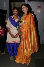Kunika at Inter-School Dance Competition on 6th JAn 2018 (76)_5a5317256156c.JPG