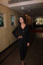 Poonam Pandey at Inter-School Dance Competition on 6th JAn 2018 (94)_5a531774d06c2.JPG
