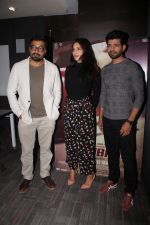 Vineet Kumar Singh, Zoya Hussain, Anurag Kashyap at the promotion of Mukkabaaz Movie on 7th Jan 2018 (29)_5a530efa493a6.JPG