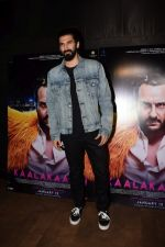 Aditya Roy Kapoor at the Special Screening Of Film Kaalakaandi on 8th Jan 2018