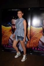 Akshara Haasan at the Special Screening Of Film Kaalakaandi on 8th Jan 2018