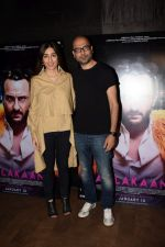 Akshat Verma at the Special Screening Of Film Kaalakaandi on 8th Jan 2018