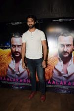 Akshay Oberoi at the Special Screening Of Film Kaalakaandi on 8th Jan 2018 (36)_5a5452dc1b50d.JPG
