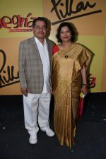 Dr. Vasudevan Pillai, Dr. Daphne Pillai during the Pillai College_s Festival ALEGRIA 2017 on 8th Jan 2018_5a544ae770e81.JPG