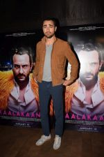 Imran Khan at the Special Screening Of Film Kaalakaandi on 8th Jan 2018