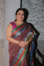 Madhu Chopra At Muhurat Of For The Upcoming Marathi Movie Firebrand on 8th Jan 2018 (31)_5a5462ab52e09.JPG