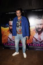 Mukesh Chhabra at the Special Screening Of Film Kaalakaandi on 8th Jan 2018