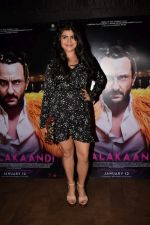 Shenaz Treasury at the Special Screening Of Film Kaalakaandi on 8th Jan 2018