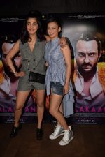 Shruti Haasan, Akshara Haasan at the Special Screening Of Film Kaalakaandi on 8th Jan 2018