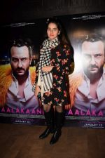Shruti Seth at the Special Screening Of Film Kaalakaandi on 8th Jan 2018