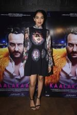 Sobhita Dhulipala at the Special Screening Of Film Kaalakaandi on 8th Jan 2018