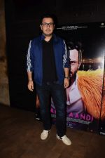 at the Special Screening Of Film Kaalakaandi on 8th Jan 2018