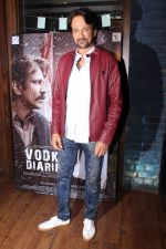 Kay Kay Menon at the Launch Of Song Sakhi Ri From Film Vodka Diaries on 9th Jan 2018 (6)_5a55b4dd73e37.JPG