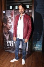 Kay Kay Menon at the Launch Of Song Sakhi Ri From Film Vodka Diaries on 9th Jan 2018 (7)_5a55b4e02fe45.JPG