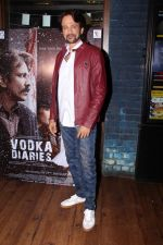 Kay Kay Menon at the Launch Of Song Sakhi Ri From Film Vodka Diaries on 9th Jan 2018 (9)_5a55b4e216afc.JPG