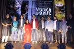 Kay Kay Menon, Vishal Bharadwaj, Rekha Bharadwaj, Kushal Srivastava at the Launch Of Song Sakhi Ri From Film Vodka Diaries on 9th Jan 2018  (11)_5a55b6bad7664.JPG