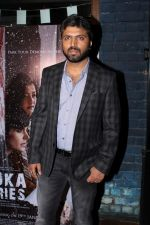 Kushal Srivastava at the Launch Of Song Sakhi Ri From Film Vodka Diaries on 9th Jan 2018 (45)_5a55b6629dcf3.JPG