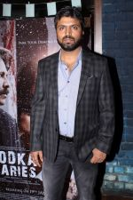 Kushal Srivastava at the Launch Of Song Sakhi Ri From Film Vodka Diaries on 9th Jan 2018 (46)_5a55b6644f4a2.JPG
