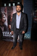 Kushal Srivastava at the Launch Of Song Sakhi Ri From Film Vodka Diaries on 9th Jan 2018 (47)_5a55b6661bfd5.JPG