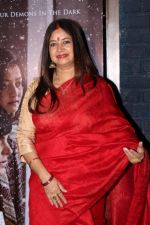 Rekha Bharadwaj at the Launch Of Song Sakhi Ri From Film Vodka Diaries on 9th Jan 2018 (22)_5a55b62f4ded7.JPG
