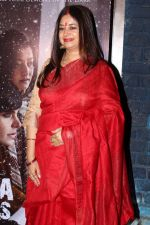 Rekha Bharadwaj at the Launch Of Song Sakhi Ri From Film Vodka Diaries on 9th Jan 2018 (28)_5a55b63a33368.JPG