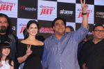 Sunny Leone, Ram Kapoor at the Launch Of New Entertainment Channel Discovery JEET on 9th Jan 2018 (36)_5a55b7dd133a3.JPG