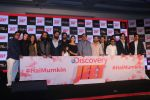 Sunny Leone, Ram Kapoor, Mohit Raina at the Launch Of New Entertainment Channel Discovery JEET on 9th Jan 2018 (47)_5a55b75d02683.JPG