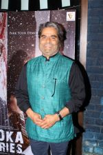 Vishal Bharadwaj at the Launch Of Song Sakhi Ri From Film Vodka Diaries on 9th Jan 2018  (2)_5a55b6b05ddc3.JPG