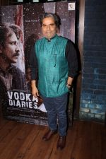 Vishal Bharadwaj at the Launch Of Song Sakhi Ri From Film Vodka Diaries on 9th Jan 2018 (44)_5a55b6b231015.JPG