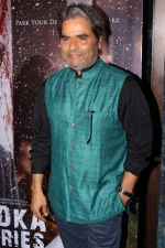 Vishal Bharadwaj at the Launch Of Song Sakhi Ri From Film Vodka Diaries on 9th Jan 2018 (46)_5a55b6b3dfb77.JPG