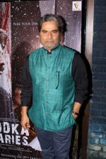 Vishal Bharadwaj at the Launch Of Song Sakhi Ri From Film Vodka Diaries on 9th Jan 2018 (47)_5a55b6b596759.JPG