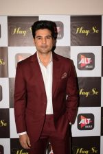 Rajeev Khandelwal at the Trailer Launch Of ALTbalaji Web Series Haq Se on 10th Jan 2018 (11)_5a57019bd8911.JPG