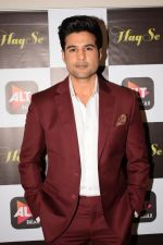 Rajeev Khandelwal at the Trailer Launch Of ALTbalaji Web Series Haq Se on 10th Jan 2018 (7)_5a570194ef941.JPG