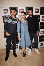 Rukhsar at the Trailer Launch Of ALTbalaji Web Series Haq Se on 10th Jan 2018 (10)_5a570173f3bf0.JPG