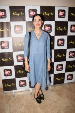 Rukhsar at the Trailer Launch Of ALTbalaji Web Series Haq Se on 10th Jan 2018 (11)_5a5701760895d.JPG