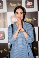 Rukhsar at the Trailer Launch Of ALTbalaji Web Series Haq Se on 10th Jan 2018 (16)_5a5701aa4583c.JPG
