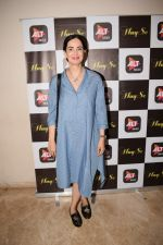 Rukhsar at the Trailer Launch Of ALTbalaji Web Series Haq Se on 10th Jan 2018 (17)_5a570179ef200.JPG