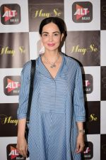 Rukhsar at the Trailer Launch Of ALTbalaji Web Series Haq Se on 10th Jan 2018 (18)_5a57017bd7382.JPG