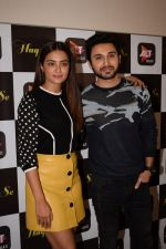 Surveen Chawla at the Trailer Launch Of ALTbalaji Web Series Haq Se on 10th Jan 2018 (39)_5a5702ade0c69.JPG